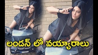 Shruti Haasan Enjoying in London | Shruti Hassan Latest News | Shruti Hassan Videos