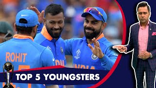 #CWC19: Top 5 YOUNGSTERS in this WORLD CUP   #AakashVani