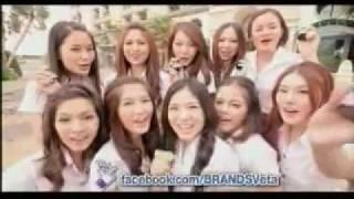 Brand's Veta Shining Star (TVC) Thumbnail