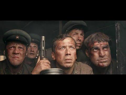 «Брестская крепость» (2010)