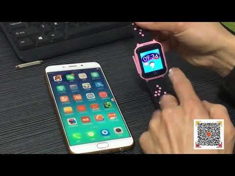 Bikidu Preview  | Kids Watches Gps | Smart Watch For Kids GPS Tracker Q528 Y21