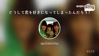 [everysing] どうして君を好きになってしまったんだろう? 高橋幸子 動画 29