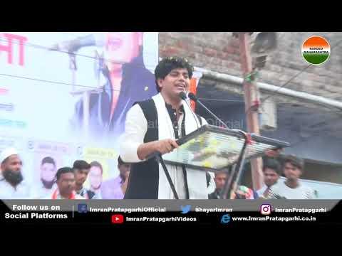 Imran Pratapgarhi's Gracefull Firing Speech At Nanded Maharashtra On Current Political Issues