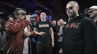 Versus BPM: Эрнесто Заткнитесь VS ШУММ (teaser)