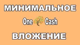 Моnеу Exchange Как зарабатывать в интернете от 4000 рублей в день за 10 минут