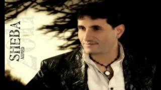 احمد شيبه - اللى منى | Ahmed Sheba - Ely Meny