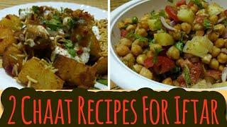 ramadan recipes pakistani