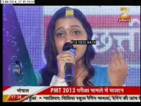 Madhya Bharat Ki Awaaz-Grand Finale