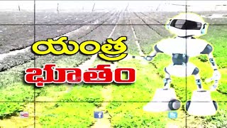 Modernising Agriculture || List of Agricultural Machinery || Big Story | 99tv