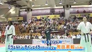 Kyokushin Karate All American Open 2011 - TV Coverage in Japan