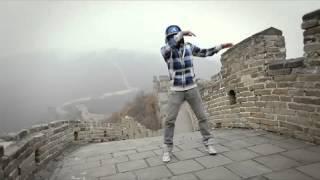 رقص بريك دانس رهيب