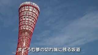 内田聖治がボーカルとしてクリキンに在籍していたとき、1999年6月に発売...