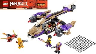 Лего Ниндзяго набор.Вертолетная Атака Анакондрай обзор.Лего игрушки новинки.LEGO Ninjago Anacondrai.