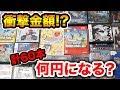 【衝撃】ケ?ームソフト60本売ってみたら...まさかの!?