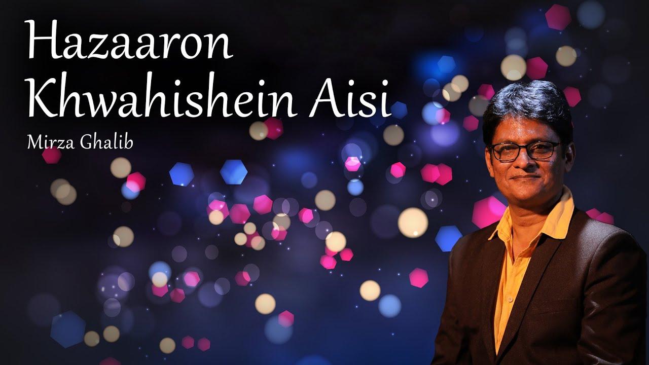 Hazaaron Khwahishein Aisi || Dinesh Kumar Dube