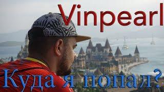 Vinpearl, Парк развлечений Винперл! Стоит ли ехать? Вьетнам, Нячанг остров Винперл!