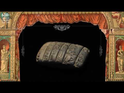 Curious Objects: Sumerian Clay Tablet