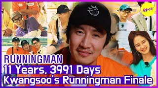 [HOT CLIPS] [RUNNINGMAN] Perfect Happy Ending, The Last Hidden Mission(ENG SUB)