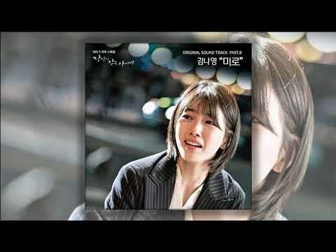 Kim Na Young (김나영)– Maze (미로) INSTRUMENTAL While You Were Sleeping OST Part 8