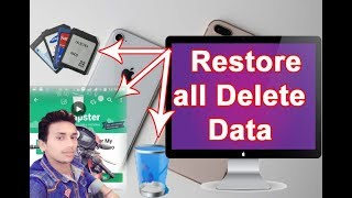 RECOVER ALL DELETE DATA OF MEMORY CARD/PENDRIVE/PC // BY mr.TECH