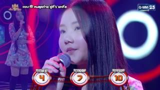 Stage Fighter เดี่ยวฟัดเดี่ยว : อาจิง - ใจฉันรักเธอคนเดียว [060217]