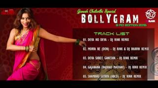 DJ RINK BOLLYGRAM 3rd EDITION 2017 Mp3 Download