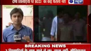 India News : Emergency BCCI IPL meeting on Sunday.