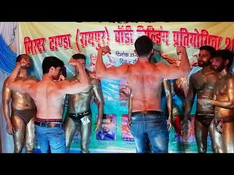 Body show in tanda rampur.....