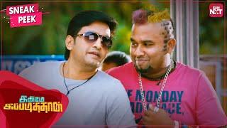 Santhanam Super hit Comedy | Innimey Ippadithan | Tamil | Santhanam | VTV Ganesh | SUN NXT