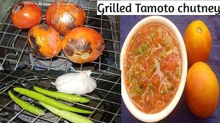 ఈసారి టమాటా చట్నీ ని ఇలా చేసి చూడండి రోటీ పచ్చడి టేస్ట్ వస్తుంది | Tamato chutney | Grilled tamoto
