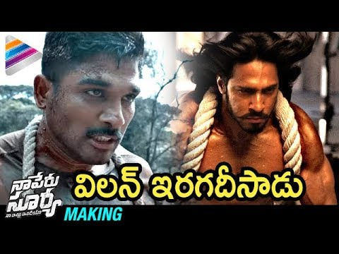 Naa Peru Surya Naa Illu India Making Npsnii Villain Thakur Anoop