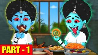 Foodie Ghosts - Part 1 | తిండి పిచ్చి దెయ్యాలు తెలుగు కథ | Telugu Ghost Stories | Funny Stories
