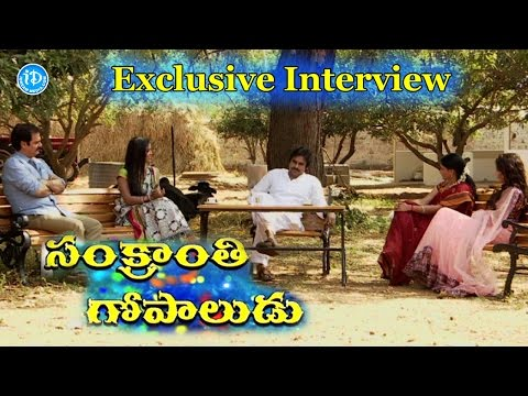 Pawan Kalyan Exclusive Full Interview - Sankranti Gopaludu   Gopala Gopala   Dolly   Madhu Shalini