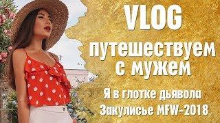 Муж Карины по Моим Менеджерам Видеоблогов | мода девушки кореи