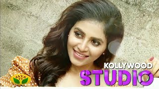 Kollywood Studio
