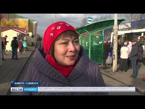 Многодетная семья из Анжеро Судженска получила в подарок цифровое телевидение