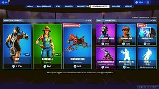 FORTNITE SHOP OF TODAY 24 JULY SKIN BIZ, IRRORTOR AND MUSICAGROOVE SAXY