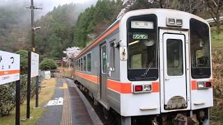 JR名松線 比津駅 JR Meishō Line Hitsu Station (2019.4)