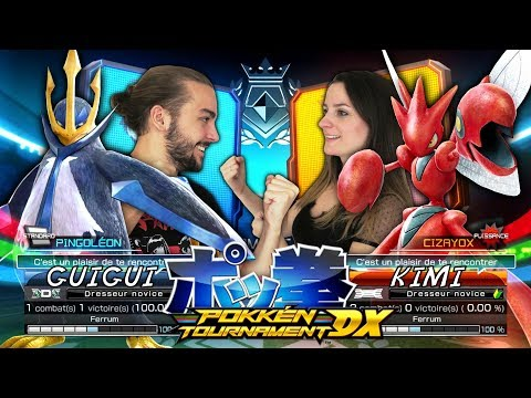 GUILLAUME VS KIM | POKKEN TOURNAMENT DX NINTENDO SWITCH FR