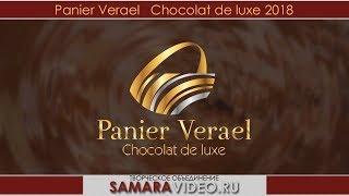Panier Verael Chocolat de luxe 2018 samaravodeo