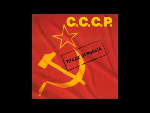 C.C.C.P. -- Made In Russia (1987)