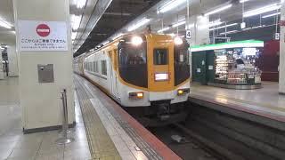 【休日名阪VISTA運用代走】近鉄30000系30209編成特急大阪難波行き到着