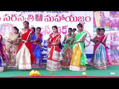 Gallu Galluna song, Sree Saraswathi maha...