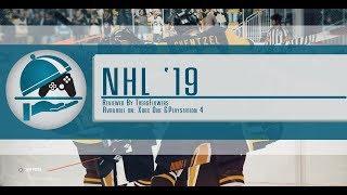 NHL 19 - MGC Review