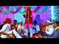 Cover image साहेब बंदगी Surendra Ram Ka Ballia Me Stage Program ka Saheb Bandagi Bhajan