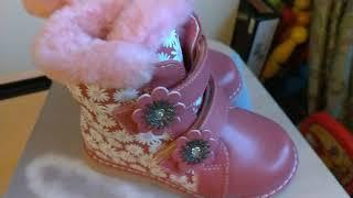 Зимние ботинки (дутики) для девочек СКАЗКА