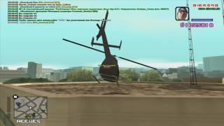 18# Emerald | Купил вертолёт  M А В Е Р И К, КАЗИНО, РИСК