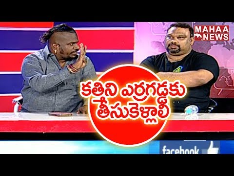 Pawan Kalyan has to say sorry to me | Kathi Mahesh | Prime Time With Mahaa Murthy