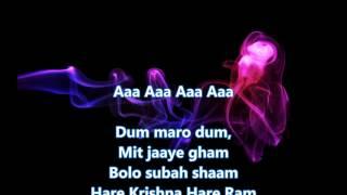 Dum Maaro Dum - Hare Rama Hare Ram - Full Karaoke Scrolling Lyrics