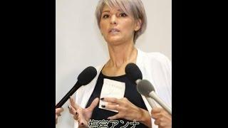 俳優の梅宮辰夫(78)が、8日発売の「週刊新潮」で「十二指腸がん」...
